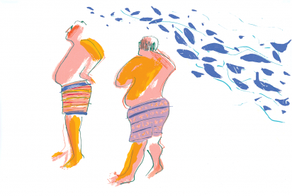 Cover Art: Slightly Foxed Issue 2, Tsugumi Ota, 'Bathers'