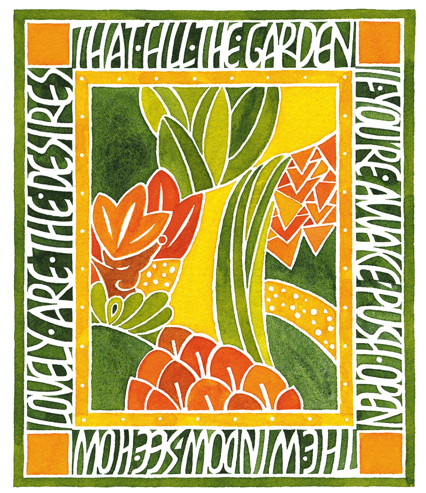 Cover Art: Slightly Foxed Issue 13, Susan Leiper, 'Spring Garden'