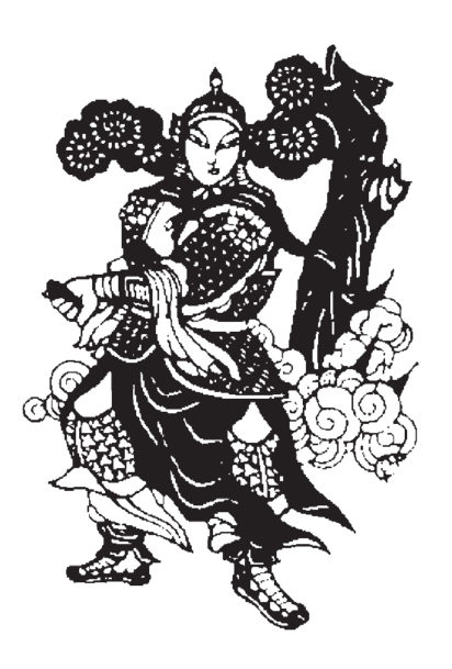 Charles Elliott on Maxine Hong Kingston, The Woman Warrior: Memoirs of a Girlhood amongGhosts