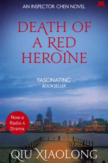 Qiu Xiaolong, Death of a Red Heroine - Slightly Foxed shop