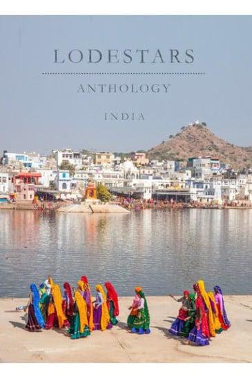 Lodestars Anthology Issue 10, India   Slightly Foxed Shop