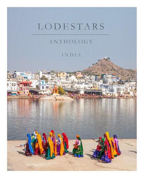 Lodestars Anthology Issue 10: India