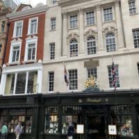 Hatchards | Slightly Foxed Bookshop of the Quarter Summer 2019