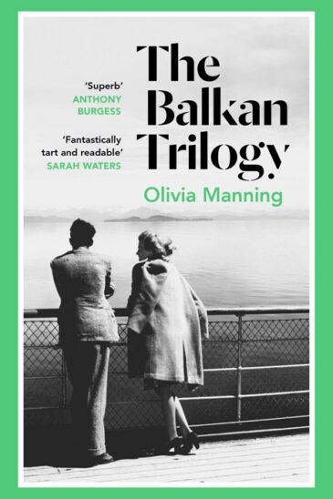 Olivia Manning, The Balkan Trilogy, Windmill Books