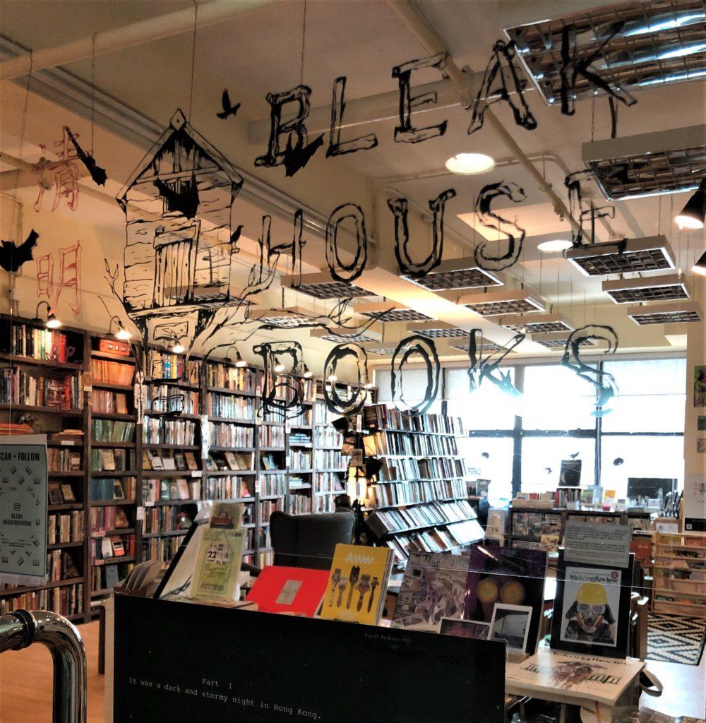 Bleak House Books | Slightly Foxed Bookshop of the Quarter