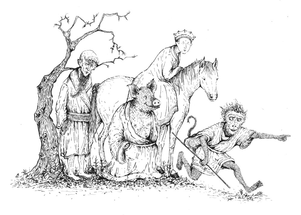 Andrew Merrills on Wu Ch'êng-ên, Monkey