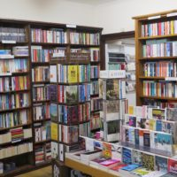 Sam Read Books - Slightly Foxed Bookshop of the Quarter Spring 2020