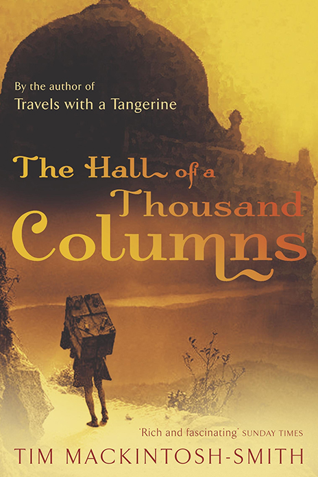 The Hall of a Thousand Columns