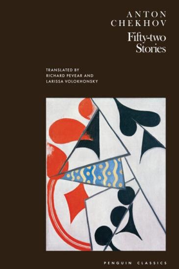 Anton Chekhov, Fifty-Two Stories