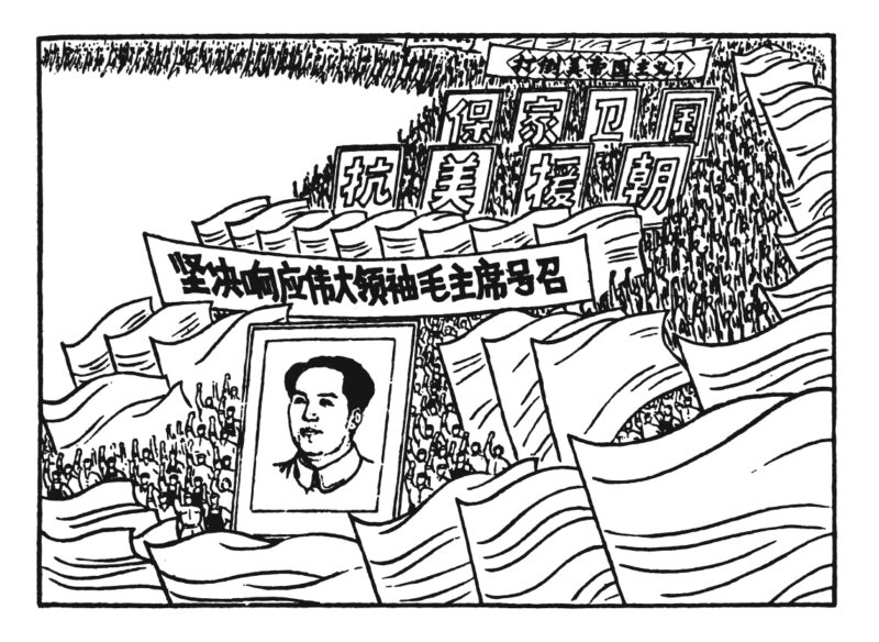 Frances Wood | Hand-grenade Practice in Peking: My Part in the Cultural Revolution